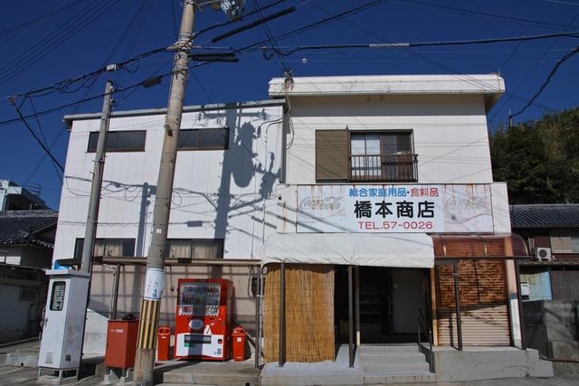 Walk Around Nushima (まち側)