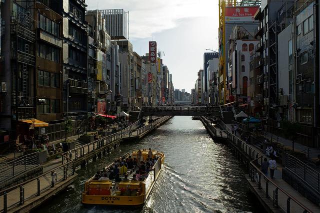Osaka Snapshots