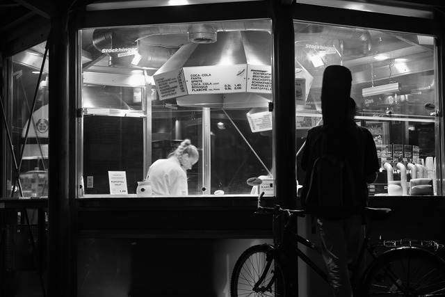 夜食キオスク