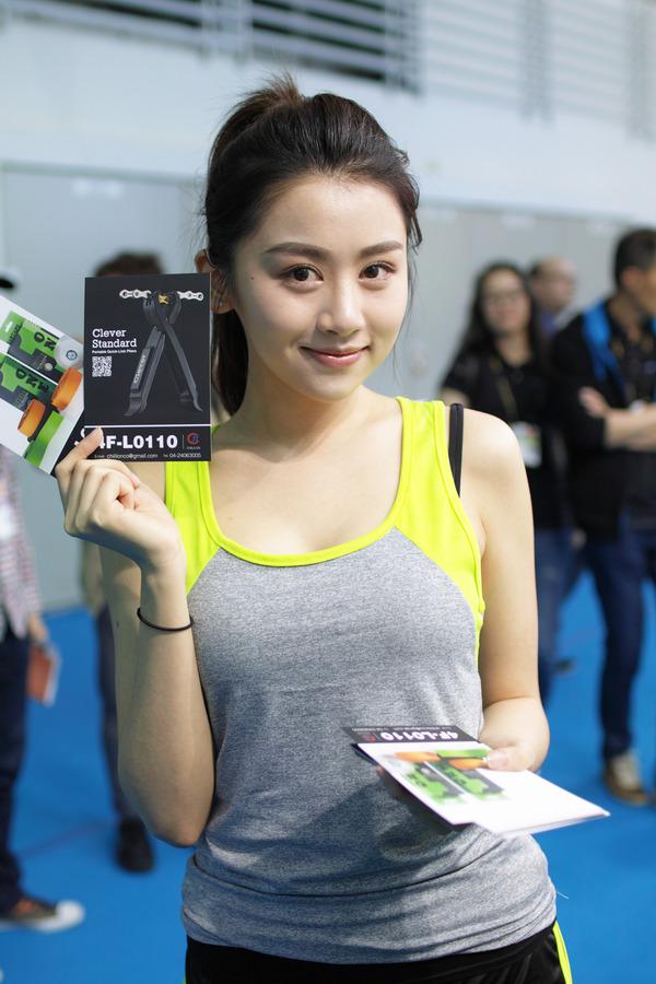台湾女子 3