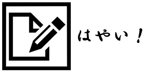 icon1000-500