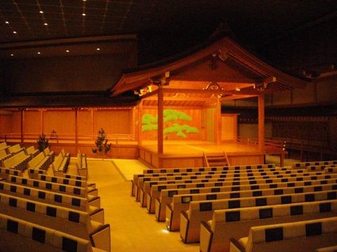 20140409kokuritsu-nougakudou