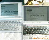 XD-LP9300