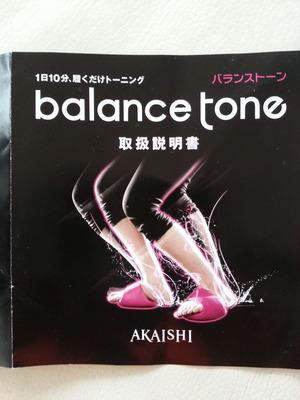 balance tone