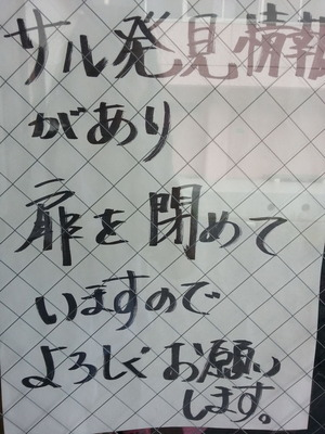20130805_084445