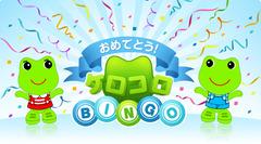 img_bingo