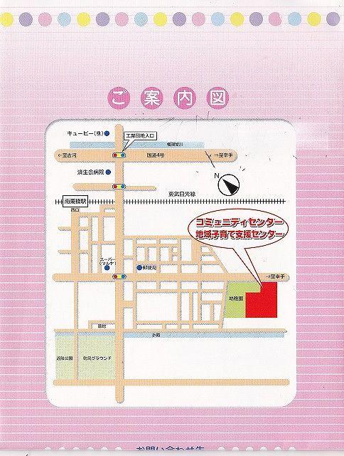 練習会場(アクセス地図)