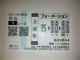 中山1R.JPG