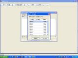 過去データインポート_データ選択