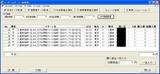 ユニコーンSのコンピ指数.JPG