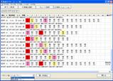 レース一覧パターン適用
