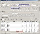 オークスの日刊コンピ指数.JPG
