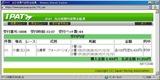 小倉2R.JPG