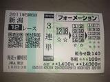 新潟12R.JPG