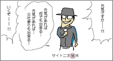 comic01