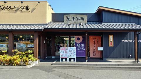 2017-05-20-01