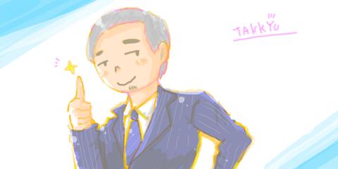 takkyu02