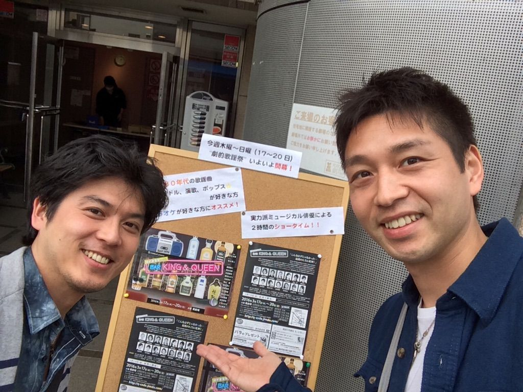 2016年03月 : 上野聖太公式ブロ...