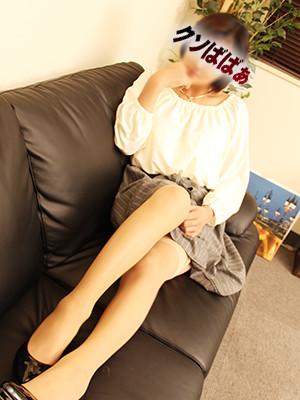 staff-0529-2