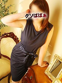 yuuna04-240x320