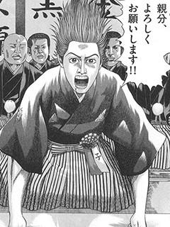 news_large_moguranouta-gensaku