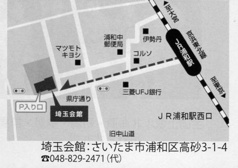 埼玉会館地図003