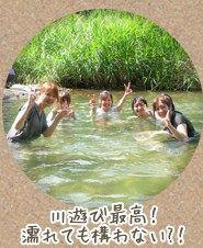 circle_photo4