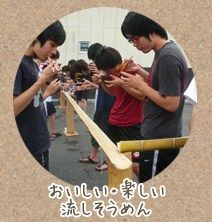 circle_photo2