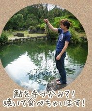 circle_photo