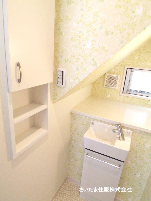1361038660 トイレ手洗い場