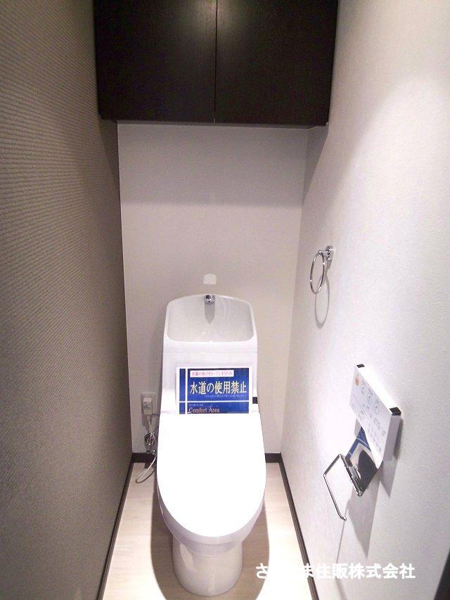 2395037763 プラ トイレ