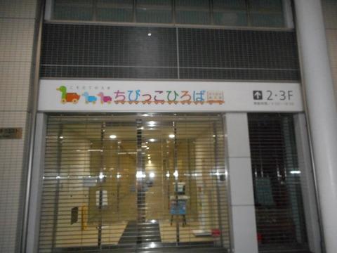 DSCN1425