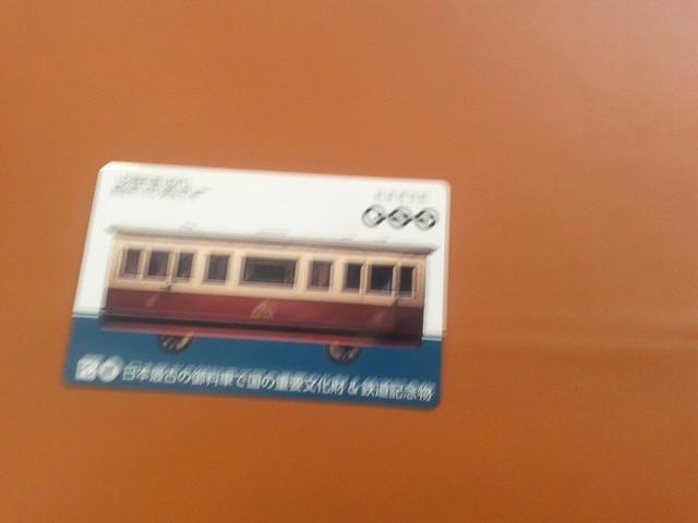 DCIM0534