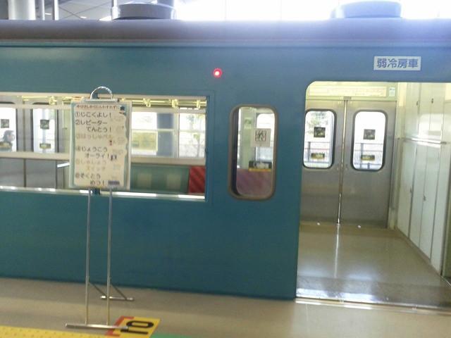DCIM0529