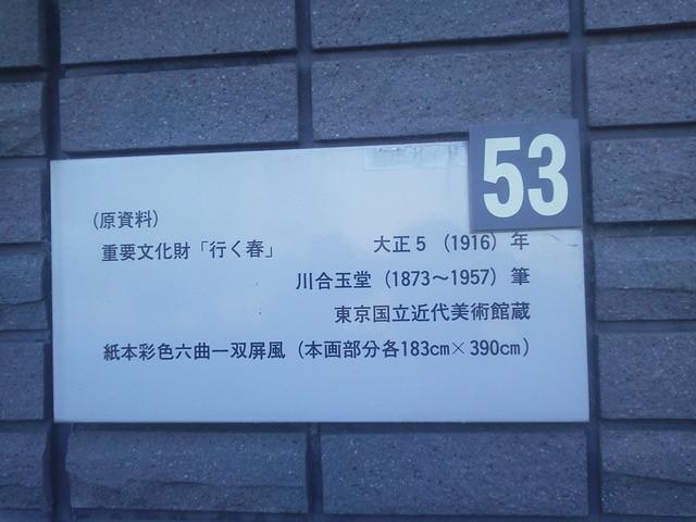 DCIM1167