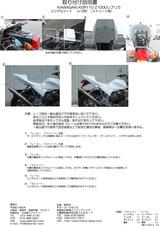 ksr110シングルシート 07