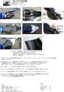 YZF-R1シングルシート(レース)画像