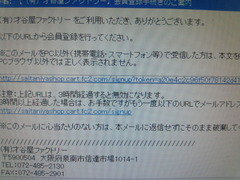 IMG_20121016_113852