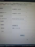 IMG_20121016_113902