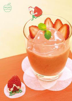strawberry_A2