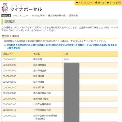 myna_portal (3)