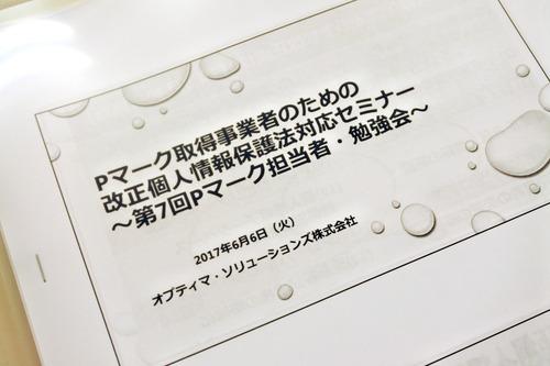 20170606_001