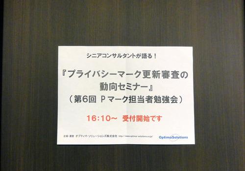 20170118-02