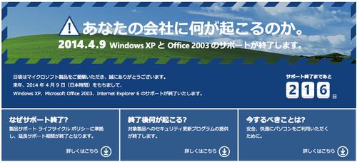 2013-09-05_1105