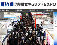 is_expo_2009