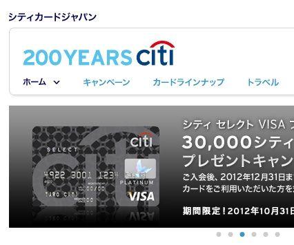 citi_card