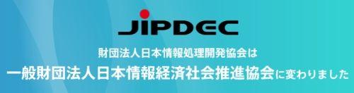 new_jipdec