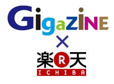 giga_raku