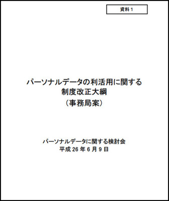 2014-06-17_2051