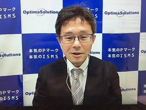 セキュリティ博士・大塚晃司